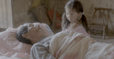 Still from The Corn Is Flowering (2015), by Dongmei Li.